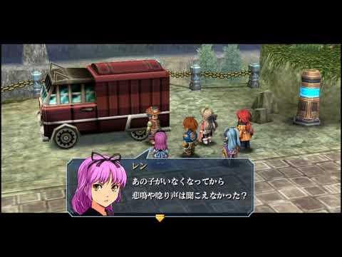 [Walkthrough] Part 90 - The Legend of Heroes: Trails of Zero Evolution (Japanese)