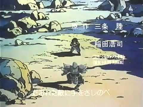 Dragon Quest: Las Aventuras de Fly (opening español Latino) (Excelente Audio Video)