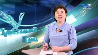 Передача Хрустальный Город от 15.03.2019
