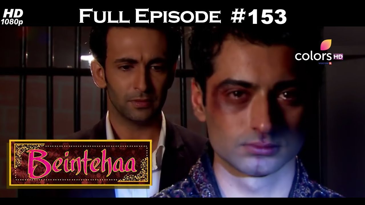 Beintehaa - Full Episode 153 - With English Subtitles