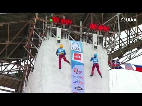 Valeriia Bogdan Takes Gold In The Speed Final