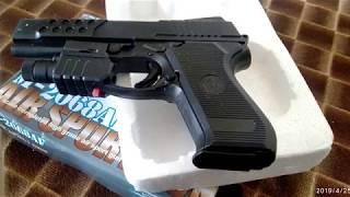 Unboxing of Air soft gun M 2068AF Pistol