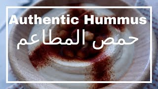 Easy recipe making video about Real Hummus