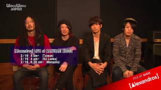 [Alexandros] has headlined festivals all over Japan and has perform...