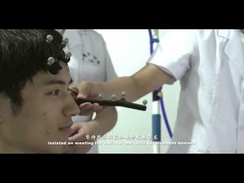安徽医科大学宣传片英文版 Anhui Medical University