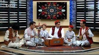 بامداد خوش - موسیقی - اجرای آهنگ های زیبا توسط داود سرخوش