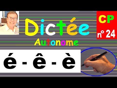Dictée CP – CE1 autonome de mots : Les sons é ê è # 24