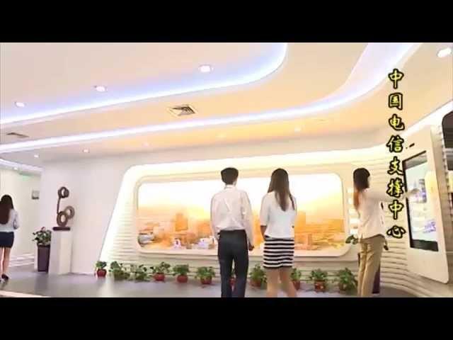 Dreamscope China Promo Reel