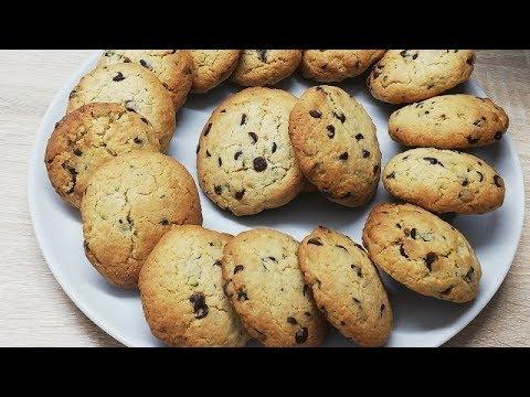 cookies-aux-pepites-de-chocolat-et-pistache-Économique-et-facile-(cuisine-rapide)