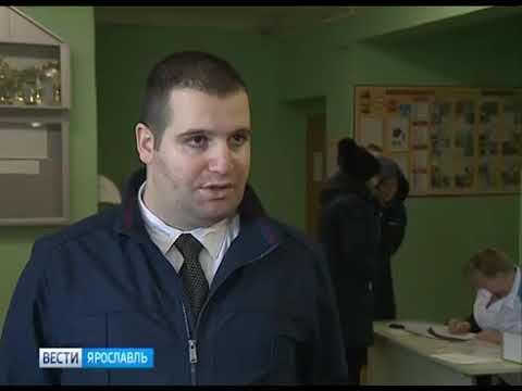 К жителям Ярославского района приезжает передвижной флюорограф