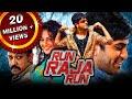 run raja run 2019 new released hindi dubed full movie sharwanand seerat kapoor adivi sesh