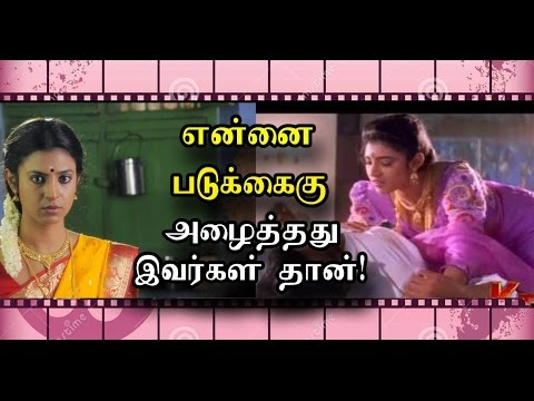Actress kasthuri Bold talk about adjustment ..not only in cinema