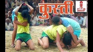 महिला पहलवान कुश्ती दंगल प्रतियोगिता - मौलापुरमा - Female  Kusti  Dangal