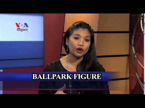 Ballpark Figure (Movie: Music and Lyrics)