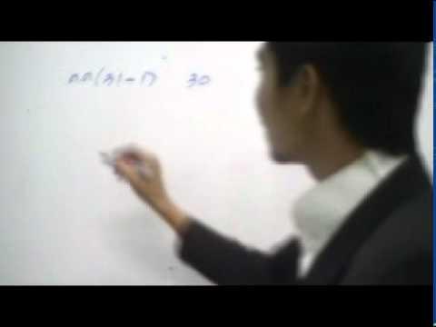 เฉลย ข้อ 1 การคำนวณส่วนลดเงินสด