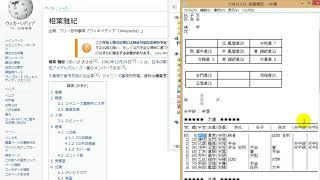 自然法算命学 https://xn--ltrs4nlq4a.jp/ ・自然法コム https://shizenhou.com/ ・ダウンロード https://shizenhou.com/dl/ ・算命学通信講座 https://course.shi...