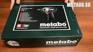 Гайковерт metabo PowerMaxx SSD 600093890