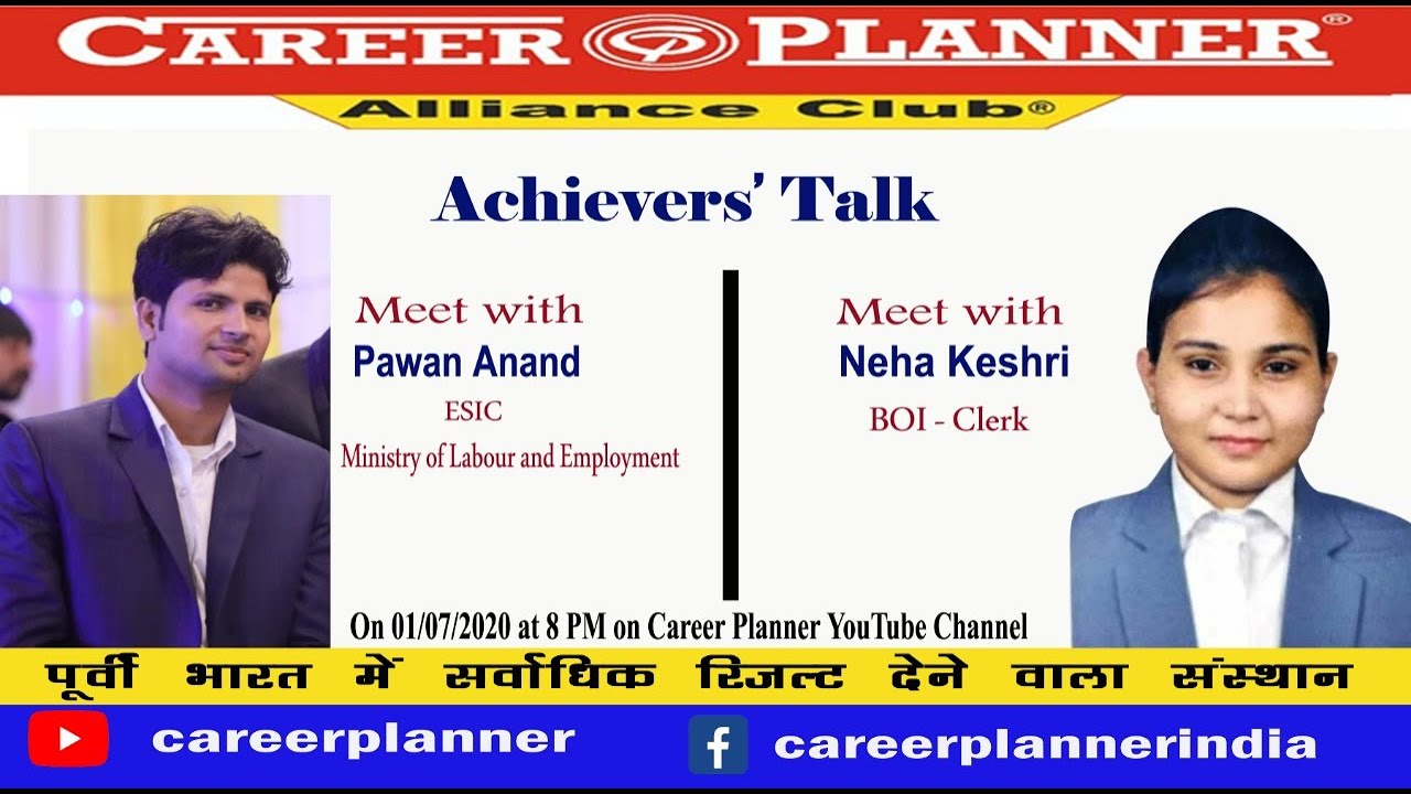 Achievers' Talk - Meet with Pawan Anand & Neha Keshri