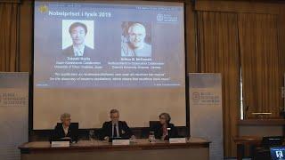 بالفيديو والصور..  نوبل الفيزياء إلى الياباني «تاكاكي» و«ماكدونالد» الكندي