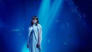 中島 愛 ニューシングル「水槽」MV(short Ver.)