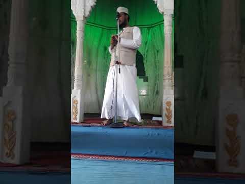 Maulana Nayeemuddin Ashrafi