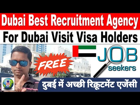 DUBAI BEST RECRUITMENT AGENCY | DUBAI VISIT VISA HOLDERS | JOB SEEKERS | DUBAI JOB | LIVE TALK DUBAI