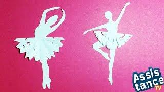 СНЕЖИНКА - БАЛЕРИНКА из бумаги / НОВОГОДНИЕ ПОДЕЛКИ своими руками(Покажу как сделать красивую поделку снежинку в виде танцующей девушки) можно красиво украсить вашу комнату..., 2014-12-17T22:52:30.000Z)