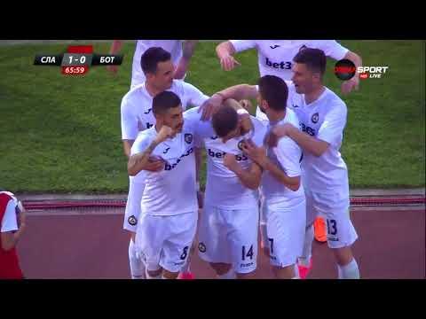 Славия - Ботев Пд 1:0 /репортаж/