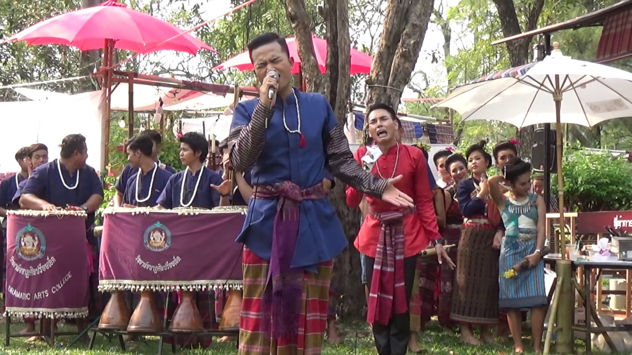 ภาวะแทรกซ้อน ((ฉบับฮา))โปงลางวิทยาลัยนาฏศิลปร้อยเอ็ด งานท่องเที่ยวไทยปี 2561【Isan Lam Ploen】