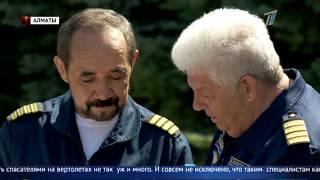Спасение на пике победы: Пилоты рассказали, чем опасны поиски в горах
