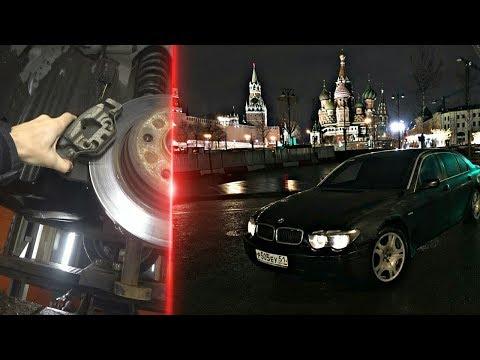 На BMW 7 E66 с Кольского полуострова на Красную площадь / Встреча в Новосибирске