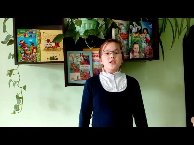 Изображение предпросмотра прочтения – ВероникаДевкина читает произведение «Ива» А.А.Фета