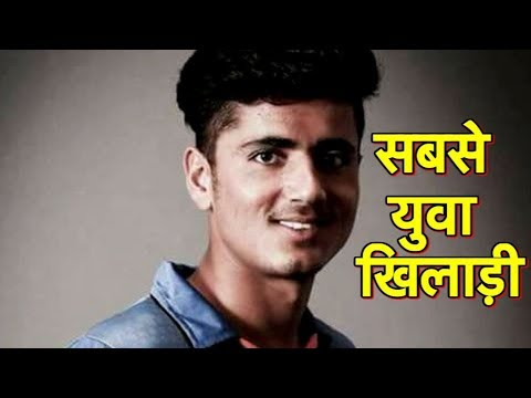 Mujeeb  Zadran Becomes Youngest To Play Indian T20 League   Sports Tak
