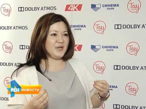 В Саратове открылся первый в России лазерный кинотеатр
