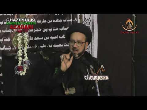 "Maulana Ali Nasir ""Saeed"" Abaqati (Agha Roohi) | Qadeem Tareen Azadari | Hainsi, Ghazipur | 2017-18"