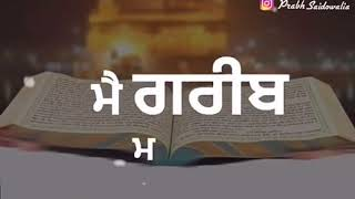 Gurbani Shabad - RingTone And video For Whatsapp Status - Trending