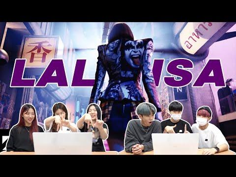 리사 - '라리사' 뮤비를 보는 남녀 댄서의 반응 차이 | LISA - 'LALISA'' MV REACTION