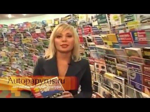 """Книги издательства """"Третий Рим"""" серии """"Ремонт без Проблем"""""""
