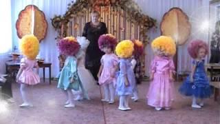 Танец цветов в младшей группе.(Муз.рук. Максюта Г. В. Видео съёмка студия Бриз. Видео по изготовлению шапочек смотрите здесь https://www.youtube.com/watc..., 2013-04-22T19:24:12.000Z)