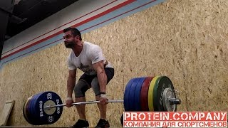 L глютамин. Спортивное питание для КроссФита.(Продукция компании http://protein.company Место тренировок http://geraklionsport.ru/baza., 2016-05-19T07:56:49.000Z)