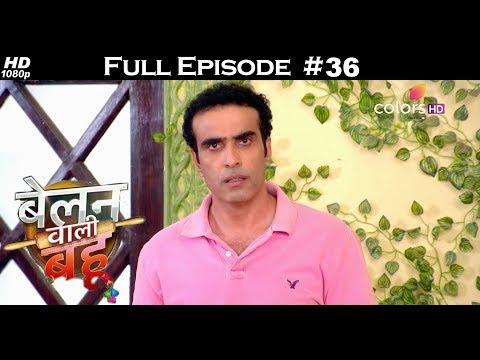 Belanwali Bahu - 5th March 2018 - बेलन वाली बहू - Full Episode