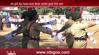 57TH GOA LIBERATION DAY CELEBRATED IN STATE