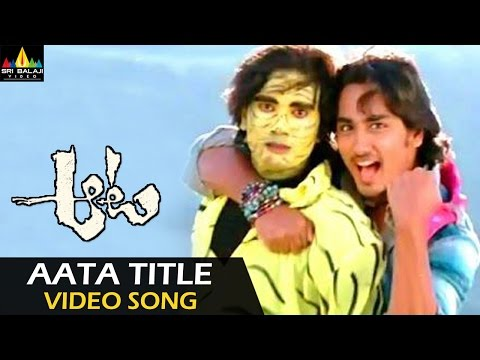 Aata Songs | Aata Title Video Song | Ileana, Siddharth | Sri Balaji Video