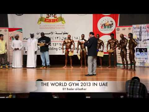 THE WORLD GYM kuwait