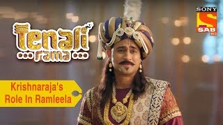 Your Favorite Character   Krishnaraja