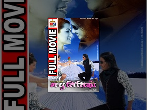 Nepali Movie – Ma Chhu Ni Timro