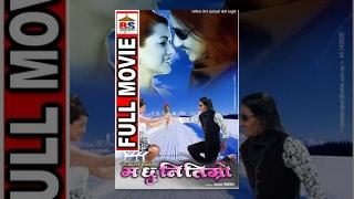 Ma Chhu Ni Timro | म छू नी तिम्रो | Nepali Movie