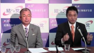 幹事長&政調会長定例会見(2014年5月23日)】 小野次郎幹事長、柿沢未...