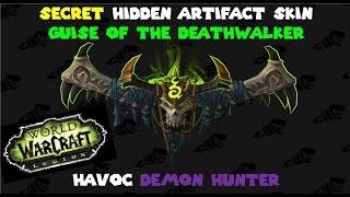 How to: Get Hidden Artifact Skin - Guise of the Deathwalker for Havoc Demon Hunter