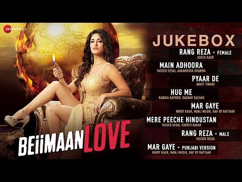 Beiimaan Love - Full Movie Audio Jukebox |...